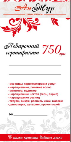 cert_3-750