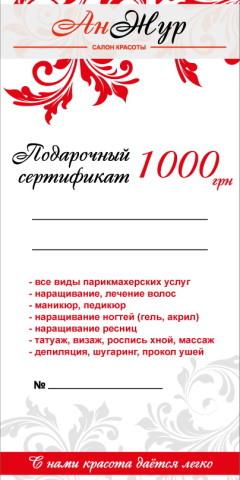 cert_4-1000